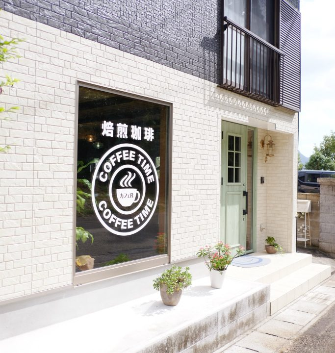 cafe R