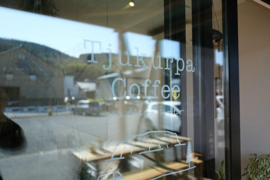 Tjukurpa Coffee